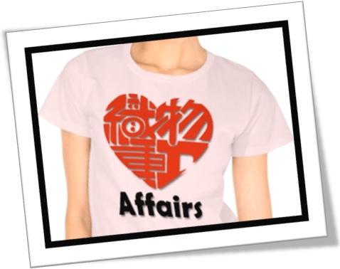 love affairs, casos amorosos, aventuras amorosas, relação amorosa