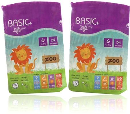 fraldas descartáveis zoo leão basic mais care tamanho g