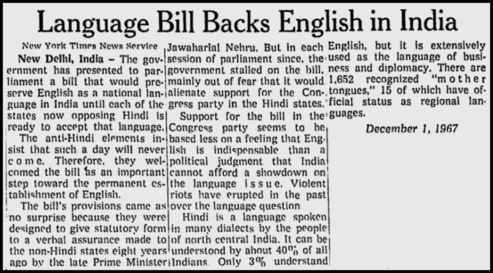language bill backs english in india, governo indiano, língua inglesa